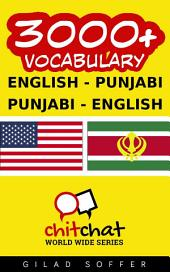 3000+ English - Punjabi Punjabi - English Vocabulary