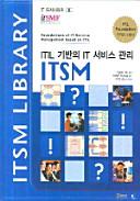 ITIL           IT                  ITSM IT                 6            HardCover  PDF