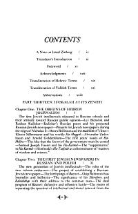 A History of Jewish Literature  Haskalah at its zenith PDF
