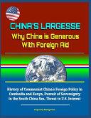 China's Largesse