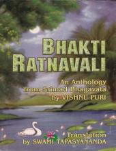Bhakti Ratnavali - An Anthology from Srimad Bhagavata