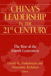 China's Leadership in the Twenty-First Century: The Rise of the Fourth Generation: The Rise of the Fourth Generation