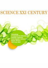 Science XXI century. Proceedings of materials the international scientific conference. Czech Republic, Karlovy Vary – Russia, Moscow, 30-31 July 2015