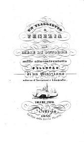 Un viagetto a Venezia 1838