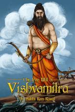 The Iron Will of Vishvamitra PDF