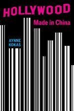 Hollywood Made in China