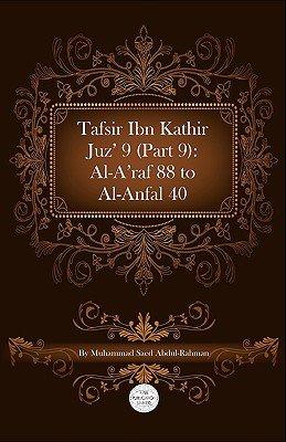 Tafsir Ibn Kathir Juz  9  Part 9  PDF