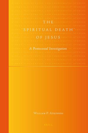 The 'Spiritual Death' of Jesus