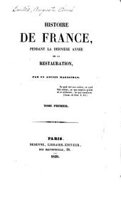 Histoire de France pendant la dernière année de la Restauration