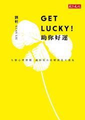 Get Lucky!助你好運: 九個心理習慣,讓你用小改變創造大運氣