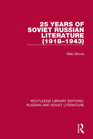 25 Years of Soviet Russian Literature (1918–1943)