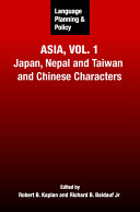 Language Planning and Policy in Asia PDF
