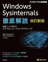 Windows Sysinternals                            PDF
