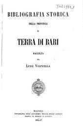 Bibliografia storica della provincia di Terra di Bari