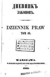Dziennik praw: Volume49