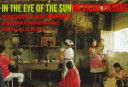 In the Eye of the Sun PDF