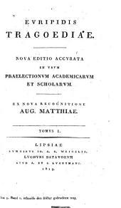 Evripidis Tragoediae: Volume 1