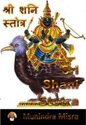 Shani Stotra in English Rhyme: शनि स्तोत्र