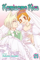 Kamisama Kiss: Volume 25