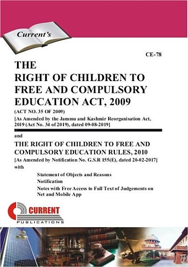 The Right of Children to Free and Compulsory Education Act  2009 PDF