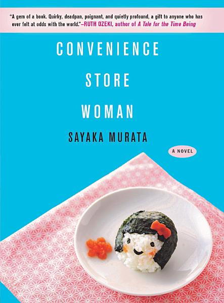Download Convenience Store Woman Book