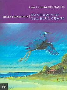 Pastures of the Blue Crane