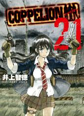 COPPELION: Volume 21