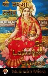 Lakshmi Stotra in English Rhyme: लक्ष्मी स्तोत्र