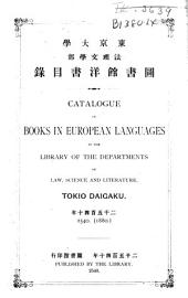 Catalogue of Books in European Languages in the Library: 1880