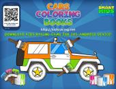 Coloring Book with 4x4 Offroad Car (Letter): for little kids, boys, girls, toddlers. Free coloring book