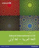 Edexcel IGCSE                                             PDF