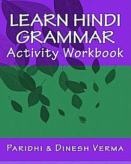 Learn Hindi Grammar Activity Workbook Book