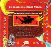 Le bossu et le Ninki-Nanka
