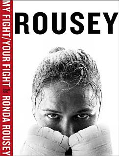My Fight   Your Fight Book