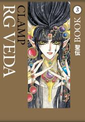 RG Veda Omnibus: Volume 3
