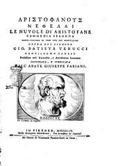 Le nuvole di Aristofane
