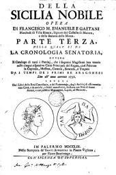 Della Sicilia nobile. [With] Appendice