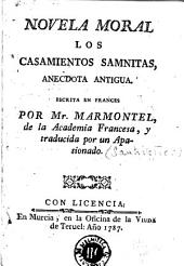 Novela moral, Los casamientos samnitas: anecdota antigua