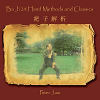 Ba Ji 24 Hand Methods and Classics PDF