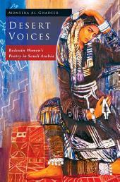 Desert Voices: Bedouin Women's Poetry in Saudi Arabia
