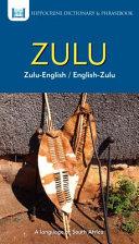 Zulu-English/ English-Zulu Dictionary & Phrasebook