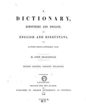A dictionary  Hindustani and English  a English and Hindustani     4  ed  enlarged PDF