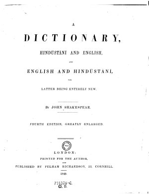 A dictionary  Hindustani and English  a English and Hindustani     4  ed  enlarged PDF