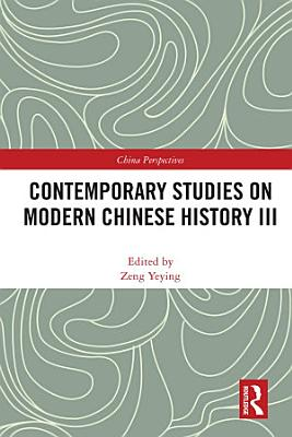 Contemporary Studies on Modern Chinese History III PDF