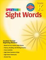 Sight Words Grade K