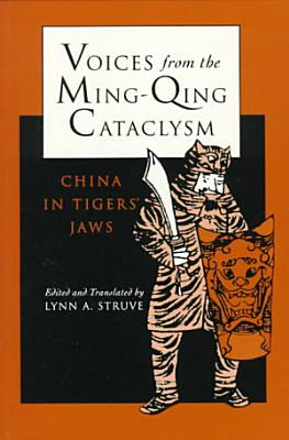 Voices from the Ming Qing Cataclysm