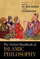 The Oxford Handbook of Islamic Philosophy PDF