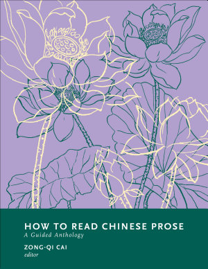 How to Read Chinese Prose