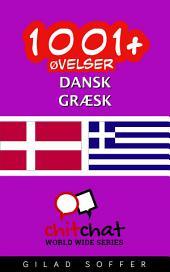 1001+ Øvelser dansk - græsk
