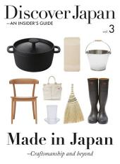 Discover Japan - AN INSIDER'S GUIDE vol.3
